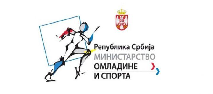 Ministarstvo omladine i sporta podržalo 5. ciklus Kad porastem biću… programa